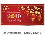 chinese new year 2019 greeting... | Shutterstock .eps vector #1289213248