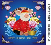 happy chinese new year greeting ... | Shutterstock .eps vector #1289231035