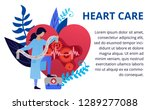 heart care concept in flat... | Shutterstock .eps vector #1289277088
