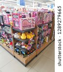 Small photo of Perak, Malaysia. January 14,2019 :Varieties of childrens plaything is displayed on the shelves for sale at Tesco Sri Manjung Supermarket.