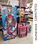 Small photo of Perak, Malaysia. January 14,2019 :Varieties of childrens plaything is displayed on the shelves for sale at Tesco Sri Manjung Supermarket