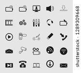 vector illustration of media... | Shutterstock .eps vector #1289309668