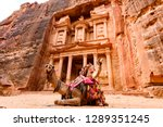 spectacular view of two...   Shutterstock . vector #1289351245