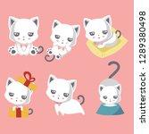 set of different cartoon cats.  | Shutterstock .eps vector #1289380498