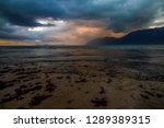 coast of lanzarote canary... | Shutterstock . vector #1289389315