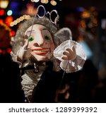 Musician Marionette Doll