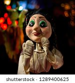 Woman Marionette Doll