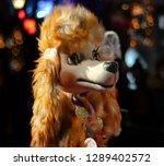 Dog Marionette Doll