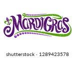 Lettering For Mardi Gras...