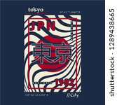 creative  image tokyo city... | Shutterstock .eps vector #1289438665