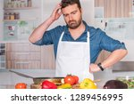 sad and frustrated man with... | Shutterstock . vector #1289456995
