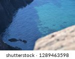 corners of the coast of  cabo... | Shutterstock . vector #1289463598