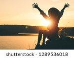 female tourists in beautiful... | Shutterstock . vector #1289536018