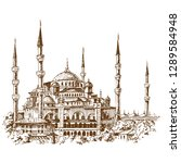 sultan ahmed mosque. blue...   Shutterstock .eps vector #1289584948