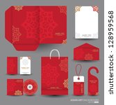 stationery design set in vector ...   Shutterstock .eps vector #128959568