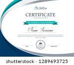 vector certificate template | Shutterstock .eps vector #1289693725