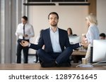 mindful calm businessman in... | Shutterstock . vector #1289761645