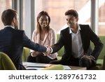 happy arabic businessman... | Shutterstock . vector #1289761732