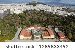 Aerial birds eye view distant photo taken by drone of iconic public Zappeio hall used for events , Athens historic centre, Attica, Greece
