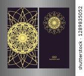 line art business card for...   Shutterstock .eps vector #1289835052