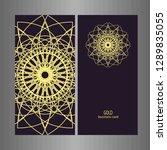 line art business card for...   Shutterstock .eps vector #1289835055