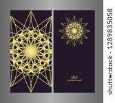 line art business card for...   Shutterstock .eps vector #1289835058
