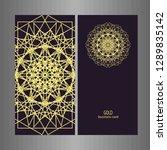 line art business card for...   Shutterstock .eps vector #1289835142