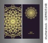 line art business card for...   Shutterstock .eps vector #1289835148