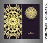 line art business card for...   Shutterstock .eps vector #1289835172