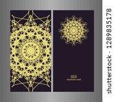 line art business card for...   Shutterstock .eps vector #1289835178