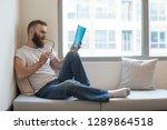 pensive young bearded man...   Shutterstock . vector #1289864518