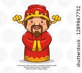 cute god of wealth  happy... | Shutterstock .eps vector #1289867752