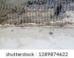concrete reinforcement repair.... | Shutterstock . vector #1289874622