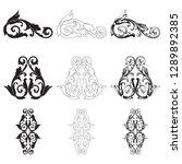rococo vector set of vintage... | Shutterstock .eps vector #1289892385