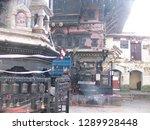 Kathmandu Region  Nepal ...