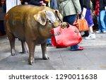 seattle washington  june 18... | Shutterstock . vector #1290011638