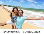 happy people jumping screaming... | Shutterstock . vector #1290026035