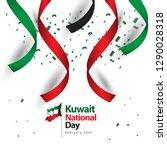 kuwait national day vector... | Shutterstock .eps vector #1290028318