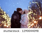 young cheerful couple kiss ... | Shutterstock . vector #1290044098