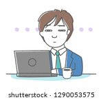 tired man and laptop | Shutterstock .eps vector #1290053575