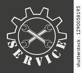service logo. gears keys and... | Shutterstock .eps vector #1290058195