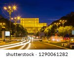 building of romanian parliament ... | Shutterstock . vector #1290061282