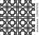 weave pattern  braided seamless ... | Shutterstock .eps vector #1290070702
