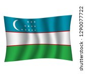 uzbekistan flag background with ... | Shutterstock .eps vector #1290077722