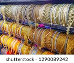 colorful ribbons for stitching... | Shutterstock . vector #1290089242
