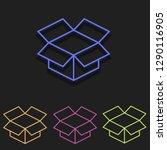 open box icon in multi color....
