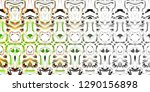 color fading abstract pattern... | Shutterstock . vector #1290156898