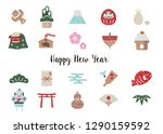 japanese new year card of... | Shutterstock . vector #1290159592