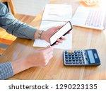 business women using phone on... | Shutterstock . vector #1290223135
