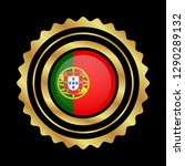 portugal gold emblem  made in...
